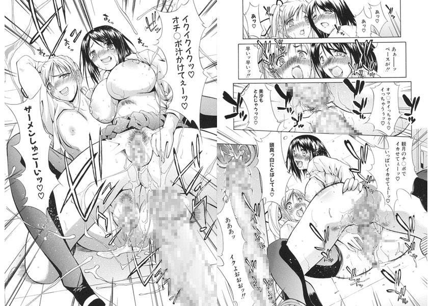 淫性反応のサンプル画像