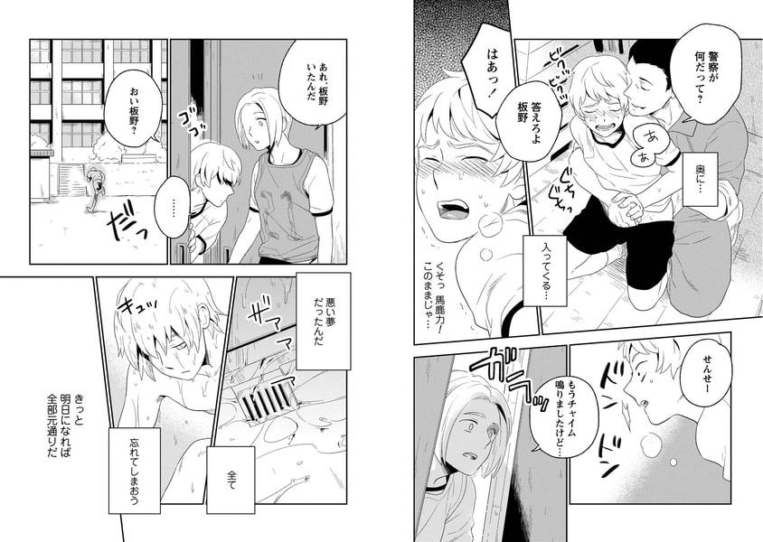 イノセント【ペーパー付】  サンプル画像3
