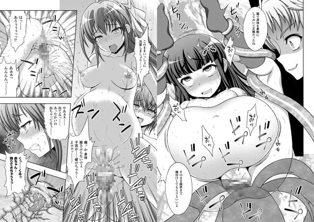 淫妖蟲 蝕 ~凌触島退魔録~ 孕ミ堕チル少女達のサンプル画像