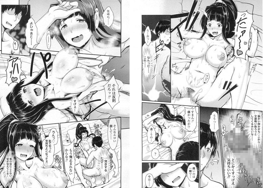 COMIC 高 Vol.8のサンプル画像3