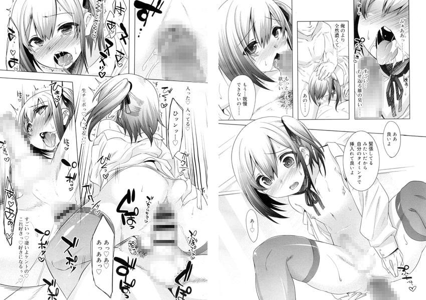 好色少年 vol.07