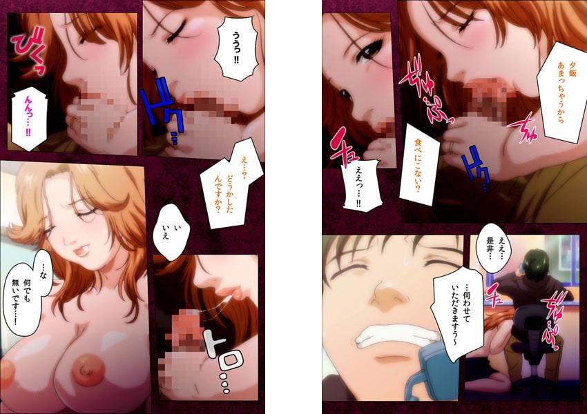 【フルカラー成人版】ミセスジャンキー vol.2 Complete版