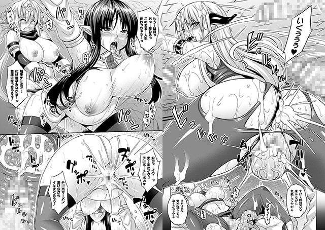 孕ませ淫モラルのサンプル画像3