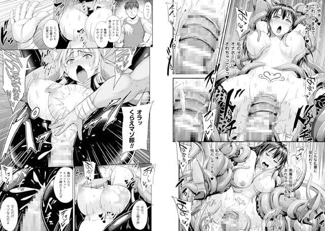 牝堕機姦 ~無限淫獄で悶絶する乙女たち~のサンプル画像