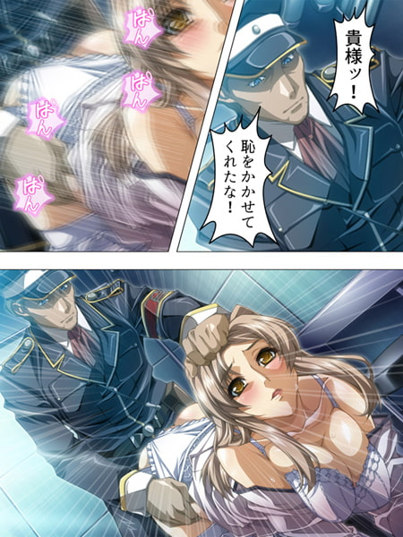 種付け戦艦ルシフェル ~白濁の宇宙・堕ちる牝~ 第3巻
