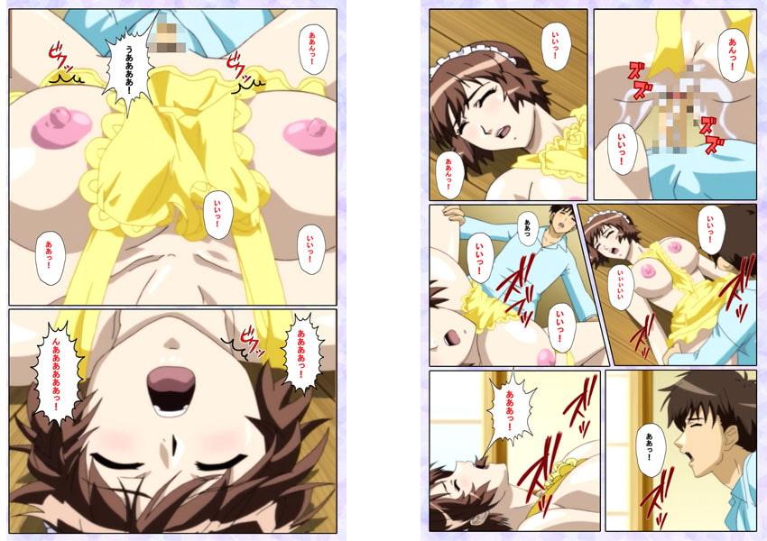 【フルカラー成人版】仕舞妻~姉妹妻3~ 第2夜 Complete版