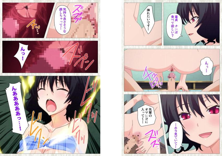 【フルカラー成人版】てにおは! ~女の子だってホントはエッチだよ?~ Complete版