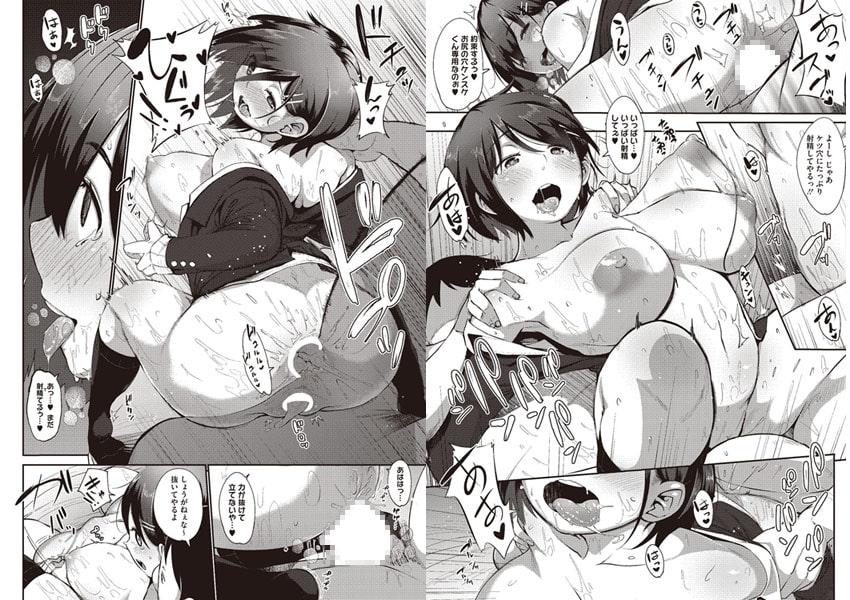 コミックホットミルク 2014年3月号
