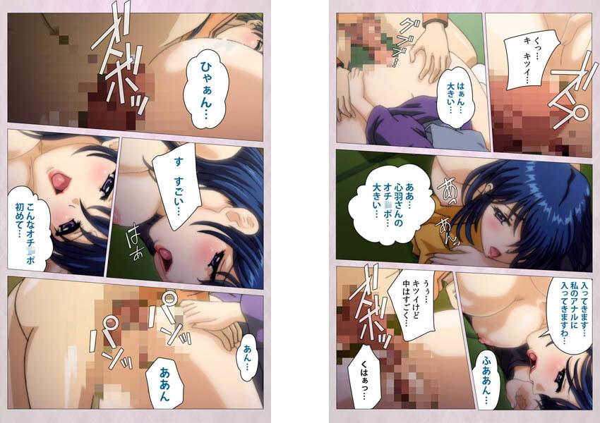 【フルカラー成人版】妻しぼり 第二幕 Complete版