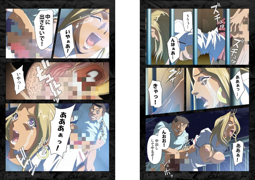 【フルカラー成人版】花の女子アナ ニュースキャスター・悦子 生でイキます!TAKE2 Complete版
