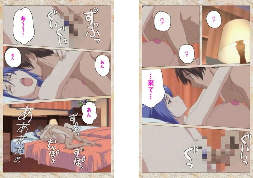 【フルカラー成人版】兄嫁はいじっぱり #01 Complete版