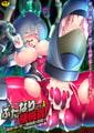 二次元コミックマガジン ふたなり機械姦 精液を搾り尽くす機械責め地獄!!Vol.1
