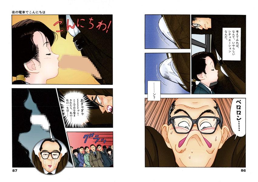 【フルカラー版】校内写生 (1)