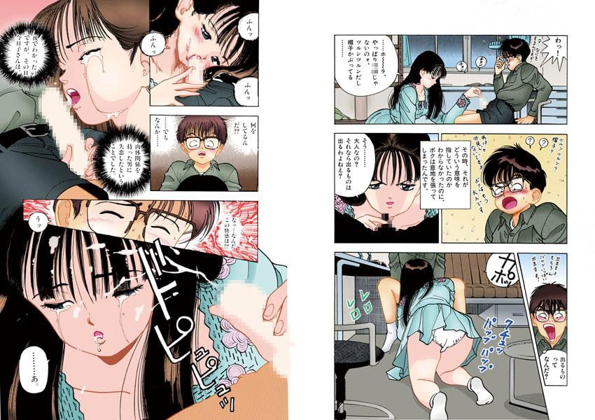 【フルカラー版】校内写生 (2)