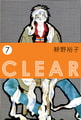 CLEAR 7 [ビーグリー]