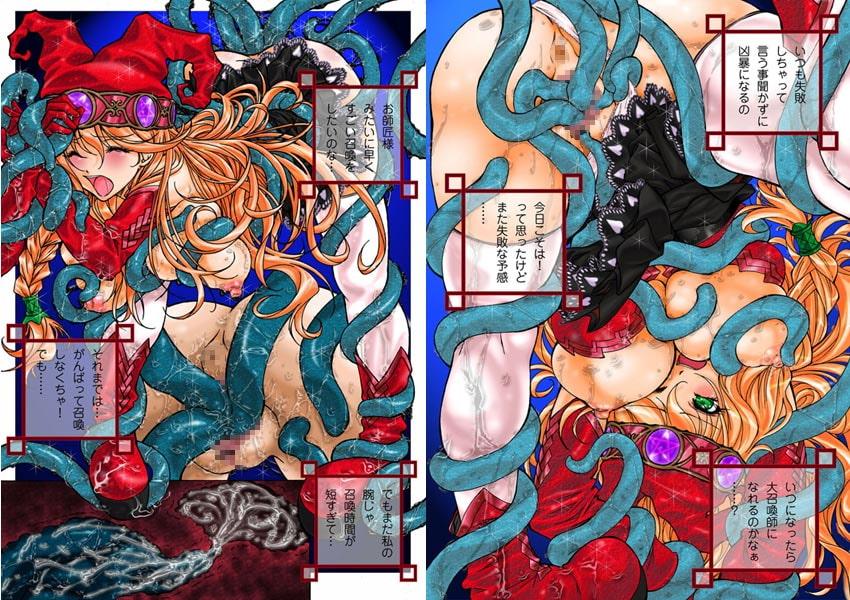 コミックマグナム Vol.7