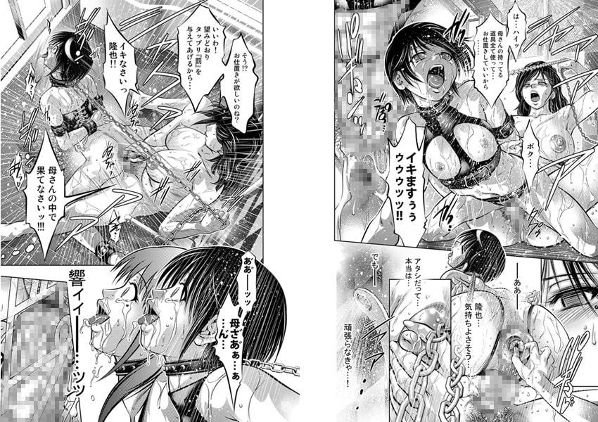 コミックマグナムX Vol.5