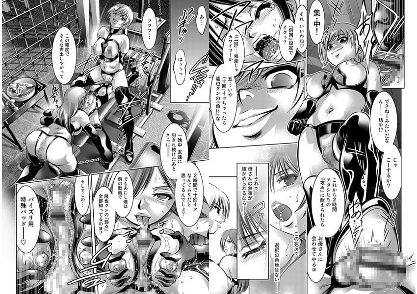 コミックマグナムX Vol.7