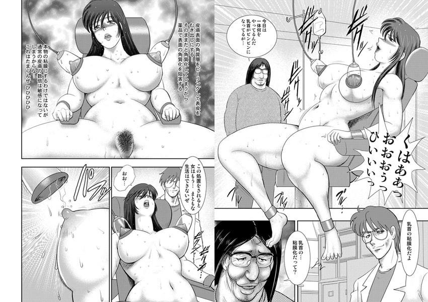 コミックマグナムX Vol.8