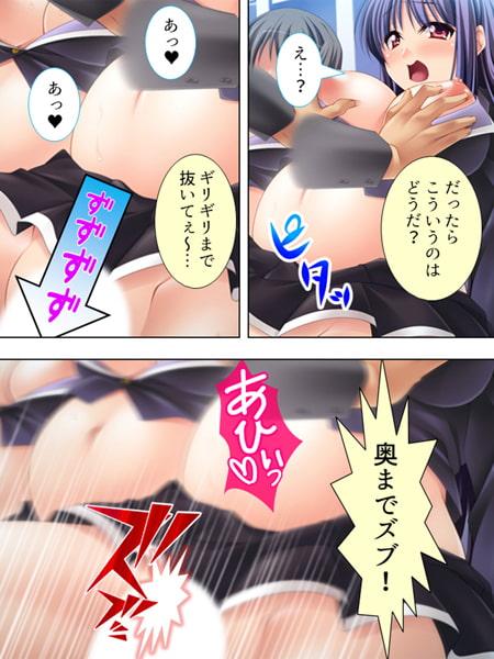 出没! ヤリ逃げ仮面 ~僕の性技があの娘を裁く!~ 第5巻