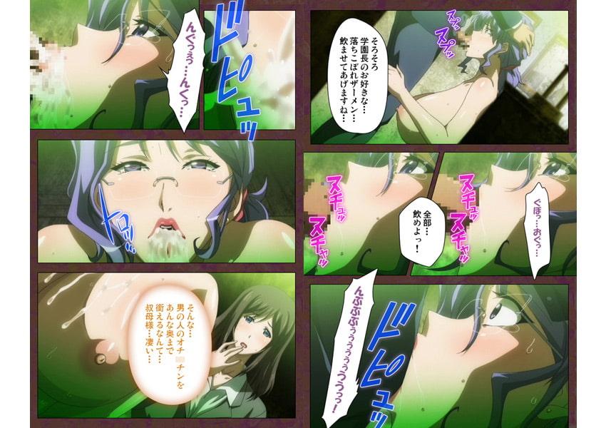 【フルカラー成人版】巨乳人妻女教師催眠 第2巻