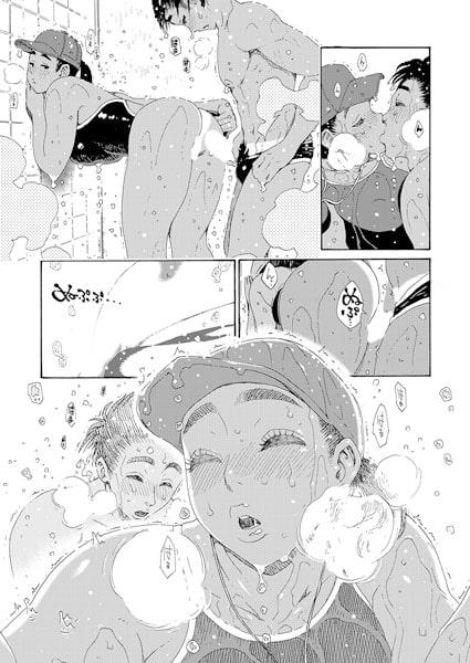 競泳水着でびしょ濡れH~快楽に溺れるさやかさん~3