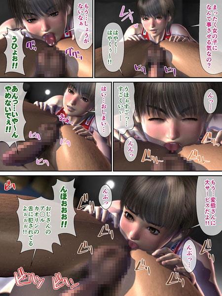 スポハメッ! ~長身! 美女アスリート!! おっぱい!!! 7のサンプル画像