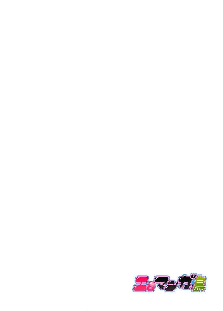 非常停止したエレベーターで…義父と暗闇SEX 5