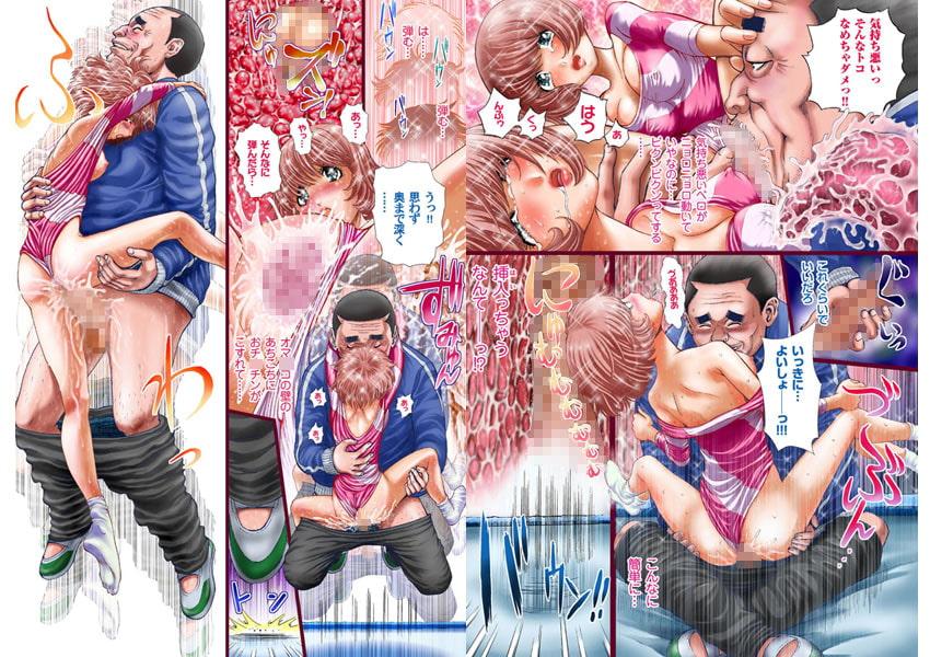 コミックマグナム Vol.13