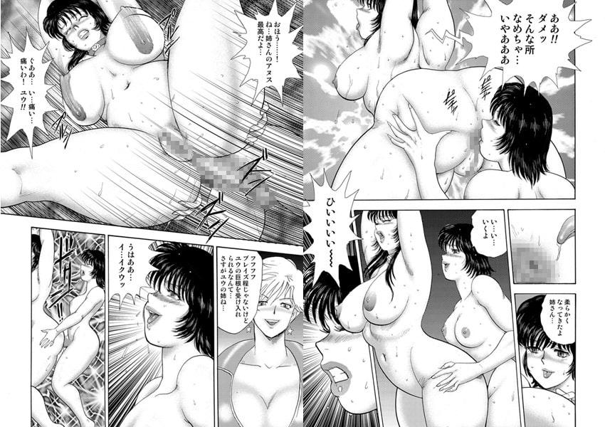 コミックマグナム Vol.15