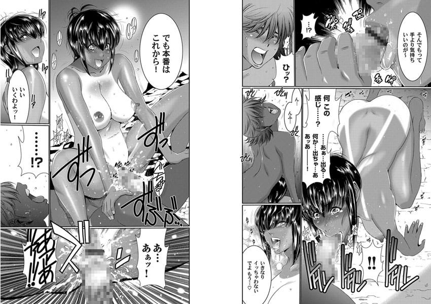 コミックマグナム Vol.16