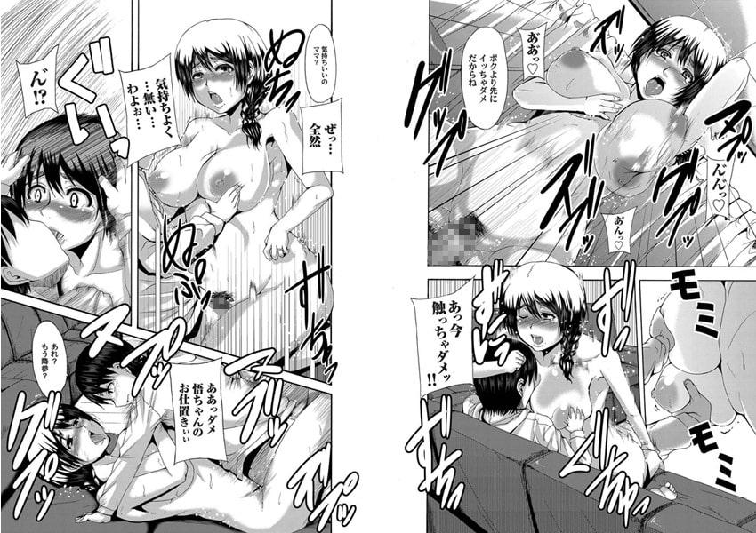 コミックマグナム Vol.22