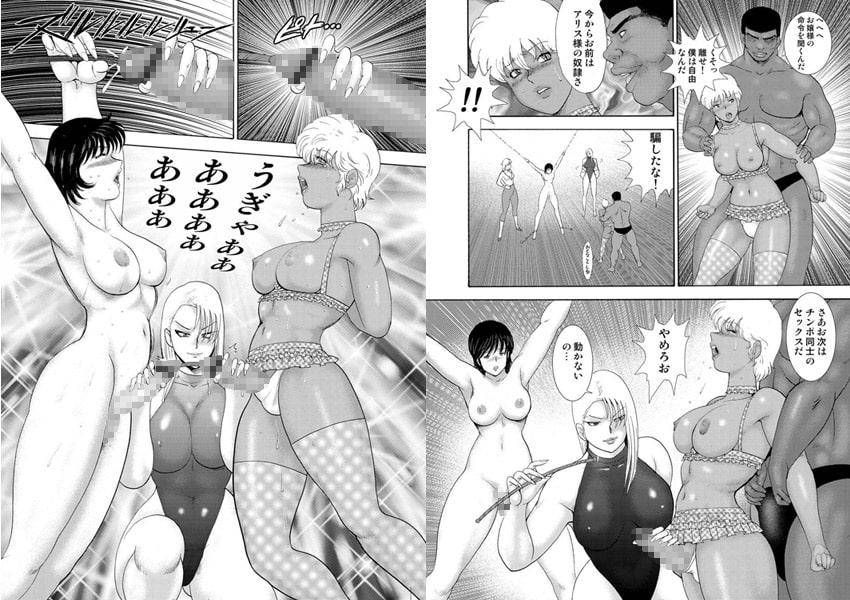 コミックマグナム Vol.23