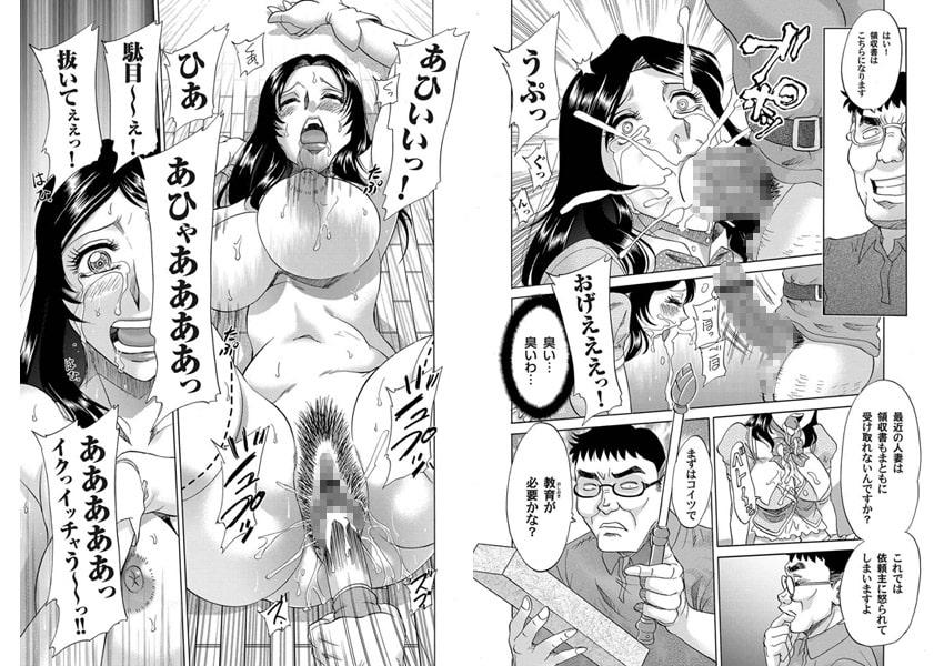コミックマグナム Vol.27