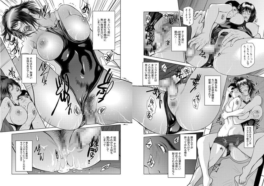 コミックマグナムX Vol.11
