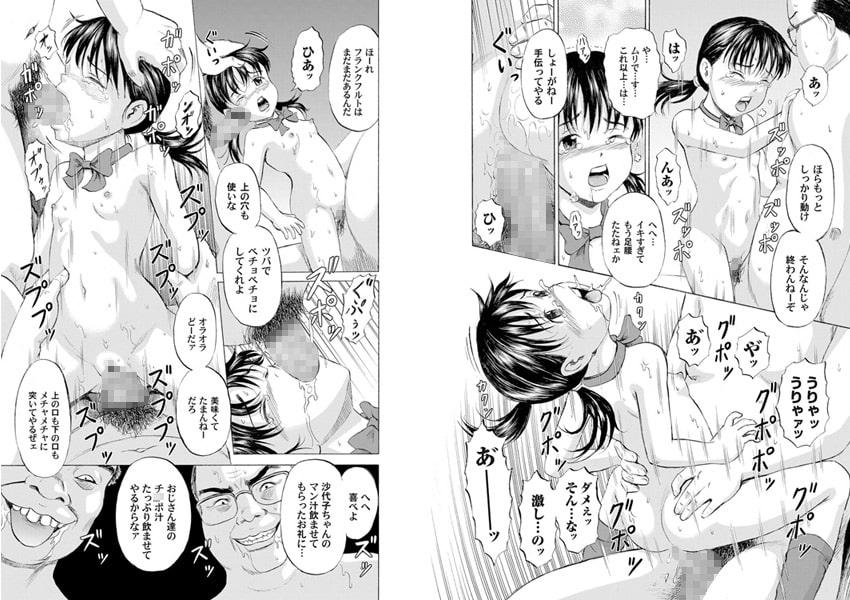コミックマグナムX Vol.13