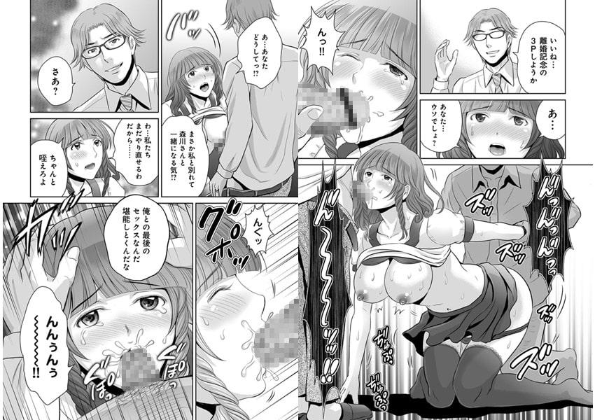 コミックマグナムX Vol.17