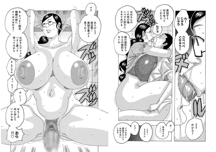 コミックマグナムX Vol.18