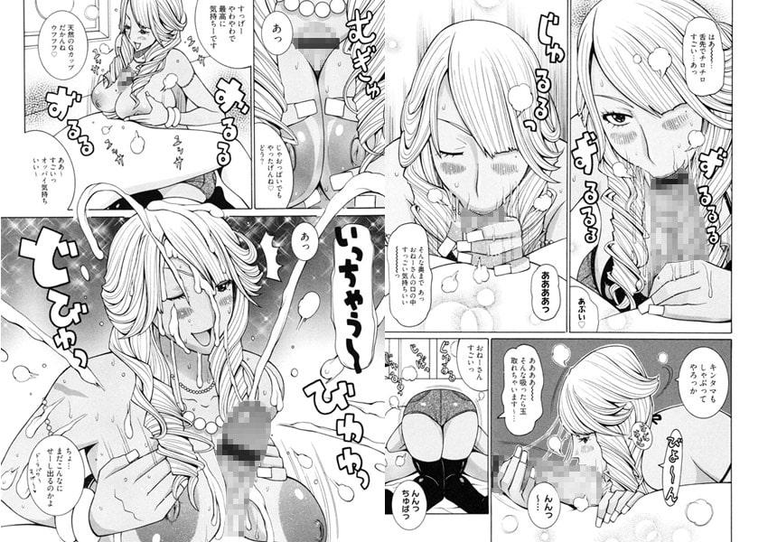 コミックマグナムX Vol.19