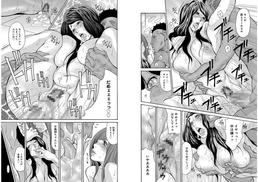 コミックマグナムX Vol.22