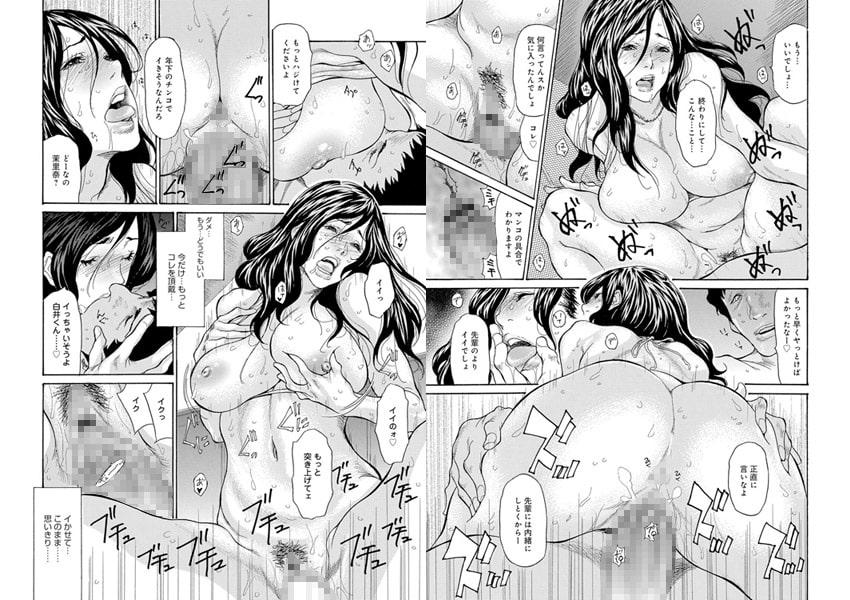 コミックマグナムX Vol.23