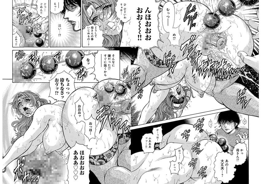 コミックマグナムX Vol.24