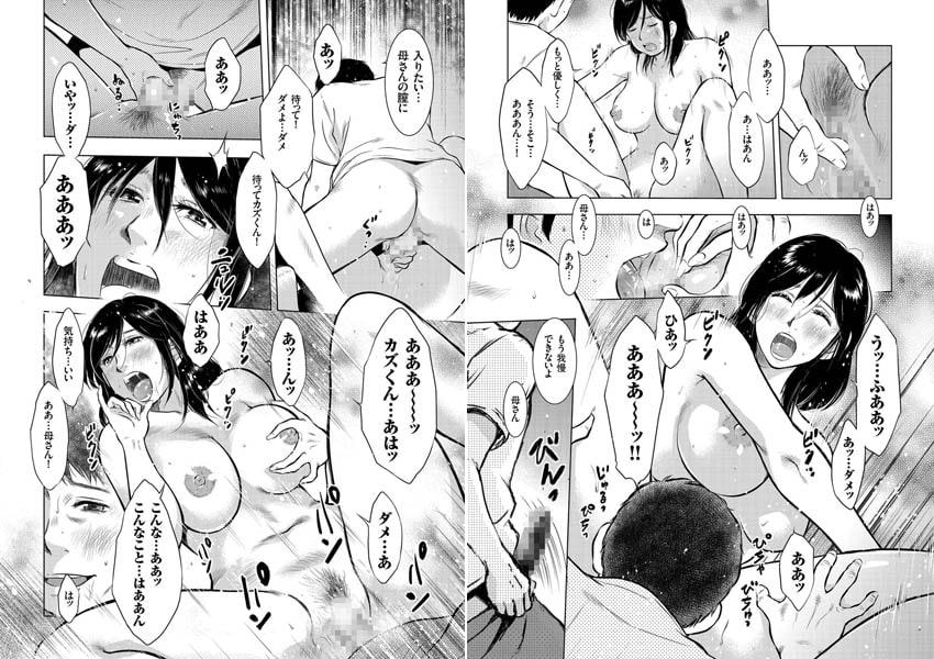 人妻増刊 COMICクリベロンDUMA 第3号