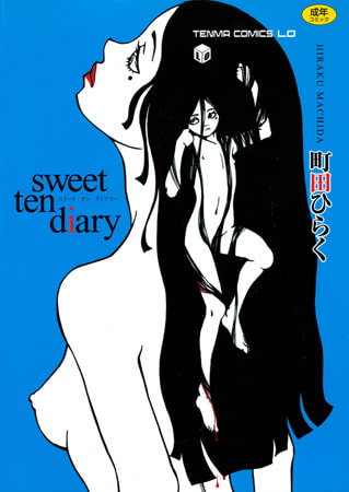 sweet ten diary
