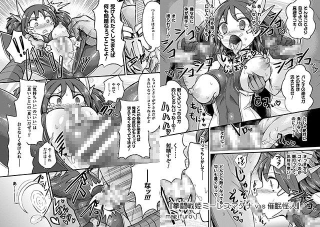 二次元コミックマガジン 催眠状態で種付けファック! Vol.2