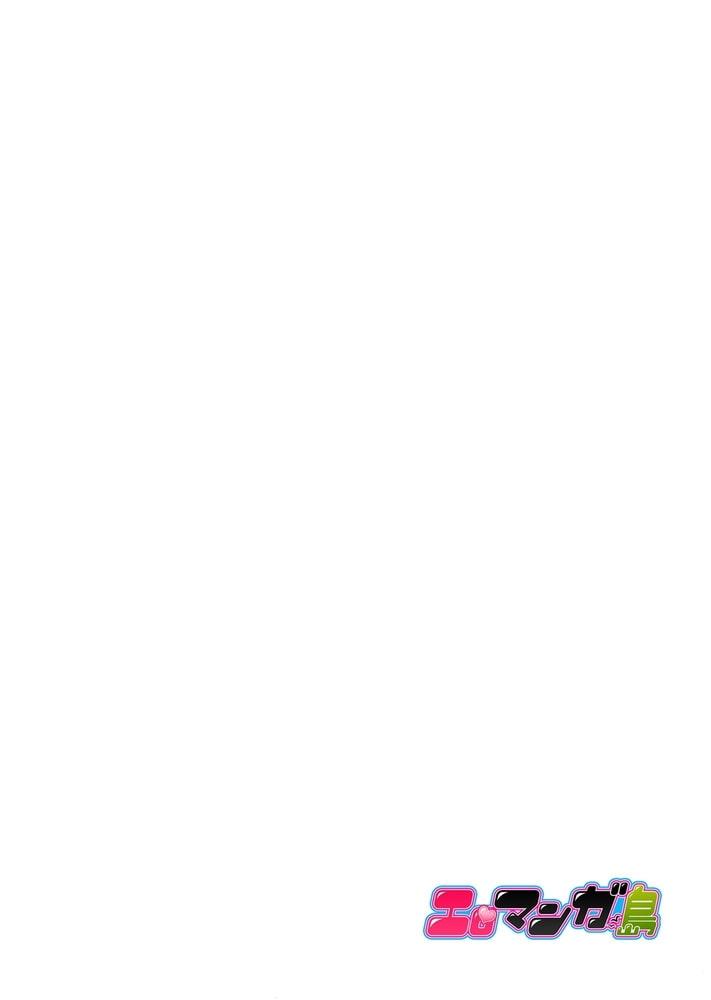 ほとんどSEX! 過保護な姉ちゃんのおっぱい看病!? 6