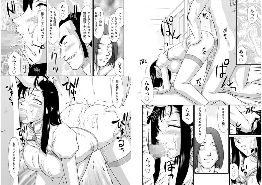 マガジンサイベリア Vol.095