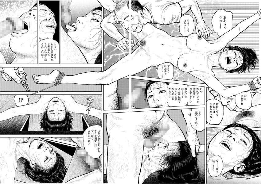 漫画ローレンス2017年1月号