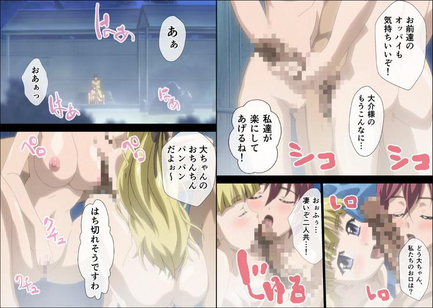【フルカラーコミック】リゾートBOIN 第3話