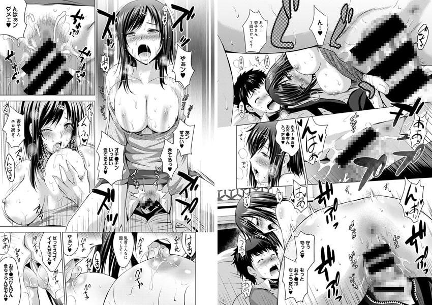 アナンガ・ランガ Vol.20【フルエディション】